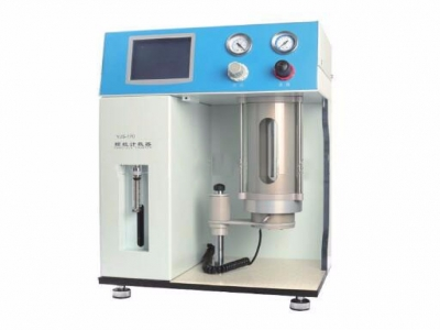 ISO 4406 and NAS 1638 standard laser oil particle counter