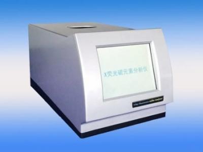 X-ray Fluorescence XRF Spectroscopy Sulphur Analyzer