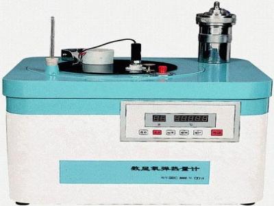 Calorific Value Testing Equipmen/Oxygen Bomb Calorimeter
