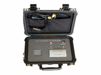 Portable Oil Pollution Degree Testing Equipment