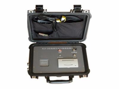 Portable Oil Pollution Degree Testing Equipment