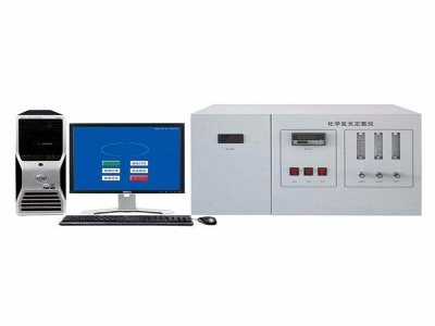 ASTM D4629 Chemiluminescence Nitrogen Analyzer