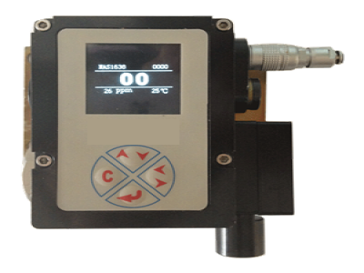 Online Oil Pollution Detector