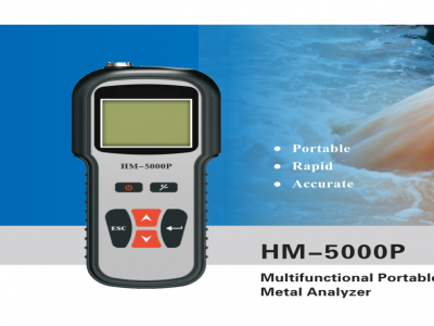 Portable Heavy Metal Analyzer|Mercury Hg Meter