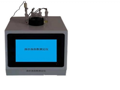 ASTM D1492 Automatic Oil Bromine Number Tester