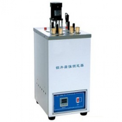 KR-CC800 Type Copper Corrosion Tester