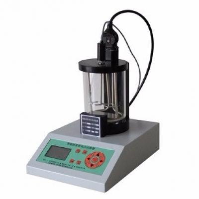 Ring-Ball Method Softening Point Test for Bitumen, Asphalt and Coal Tar