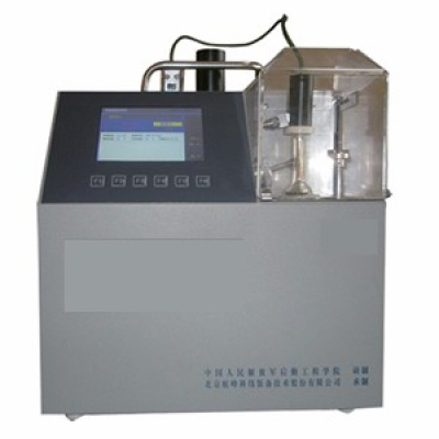 Fuel Diesel Distillation Range Apparatus ASTM D86 D1078 D850