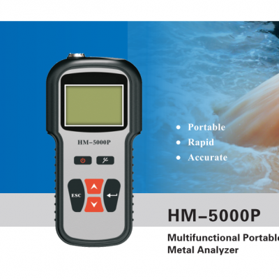 Portable Heavy Metal Analyzer|Mercury Hg Meter