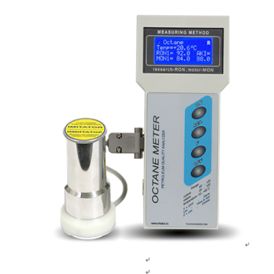 Portable octane analyzer for testing gasoline and diesel quality