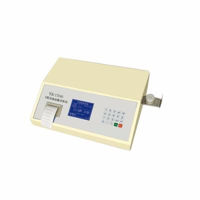 KR-17040 X-Ray Fluorescence XRF Sulphur Analyzer for Sale