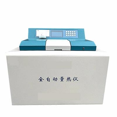 ASTM D5865 Multi-functional Calorimeter for Coal Petroleum Food Calorific Value Determination