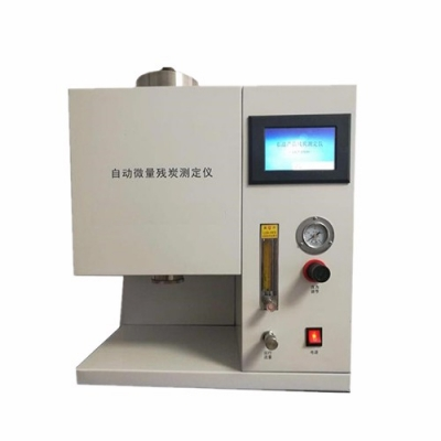 ASTM D4530 Full Automatic Carbon Residue Tester