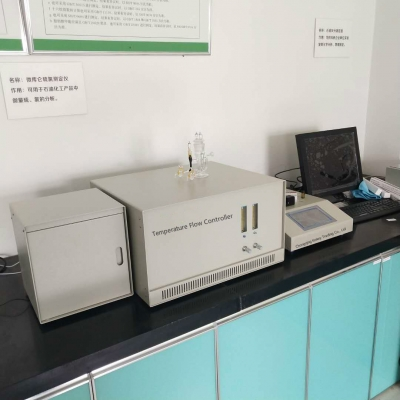 ASTM D5808 Micro-Coulomb Sulfur and Chlorine Analyzer